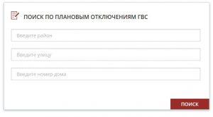 Сервис ГУП «ТЭК СПб»