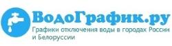 ВодоГрафик.ру